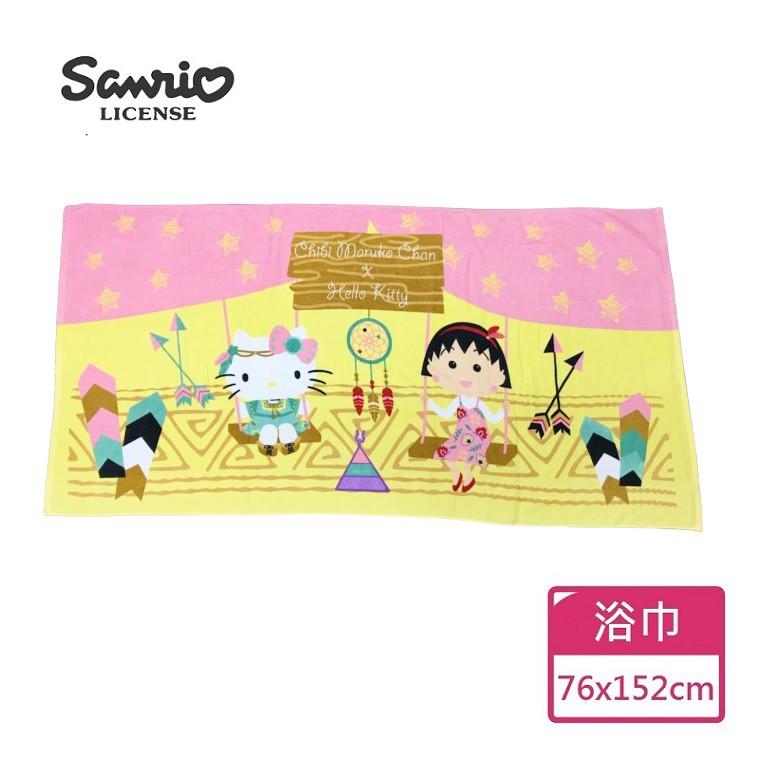 【Sanrio三麗鷗】凱蒂貓x小丸子印地安風浴巾 100%棉 76x152cm