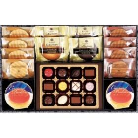【お歳暮期間限定】  イーグル製菓チョコレート&洋菓子詰合せ EG-20×12個