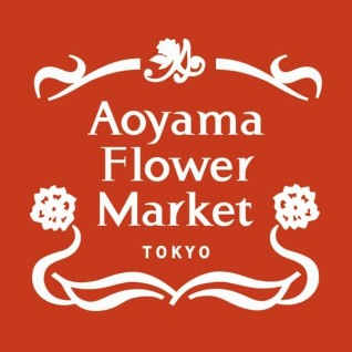 青山フラワーマーケット オンラインショップ