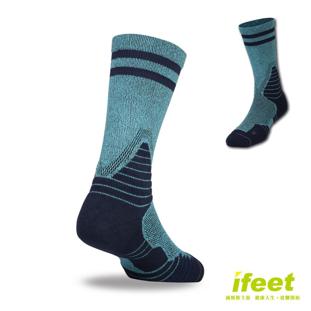 老船長9816全方位足弓壓力運動襪籃球襪-2雙入(藍色)