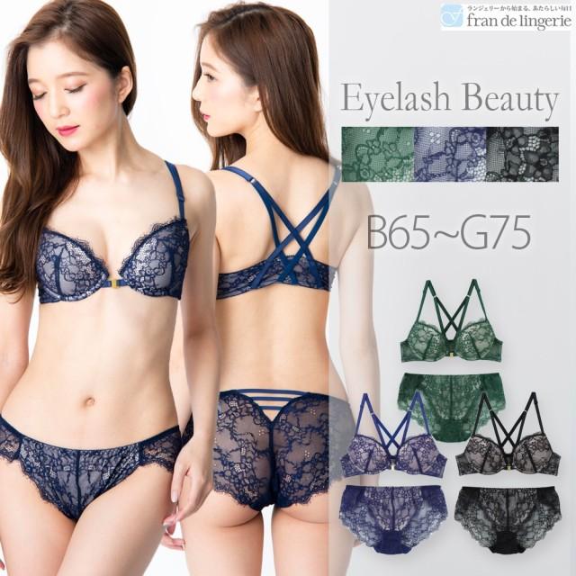 (フランデランジェリー) (fran de lingerie) ペアブラジャー Eyelash Beauty アイラッシュビューティー ブラショーツセット B-Gカップ