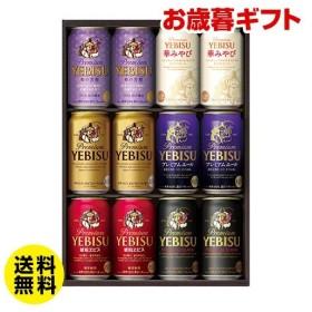 キャッシュレス5%還元対象品 お歳暮 ビール ギフト エコ包装 サッポロ YWR3D ヱビス6種セット 350ml 12本 冬贈 エビス 飲み比べ