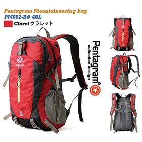 Pentagram バックパック登山リュック 自転車 アウトドア 旅行用 バッグ40L防水 軽量 通気 ハイキングバッグ レインカバー付き ユニセックス PM-002B (クラレット)