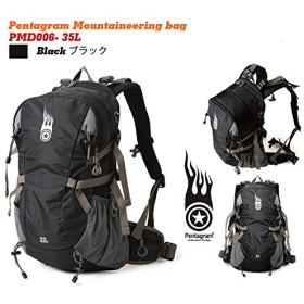 Pentagram バックパック ハイドレーションバッグ サイクリングバッグ 登山リュック 自転車 アウトドア 旅行用 バッグ35L レインカバー付き 防水 軽量 通気 ハイキングバッグ ユニセックス PMD-006 (ブラック)