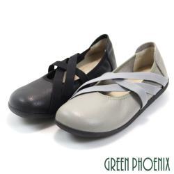 GREEN PHOENIX 寬楦交叉彈性帶束口全真皮平底瑪莉珍鞋U73-20462