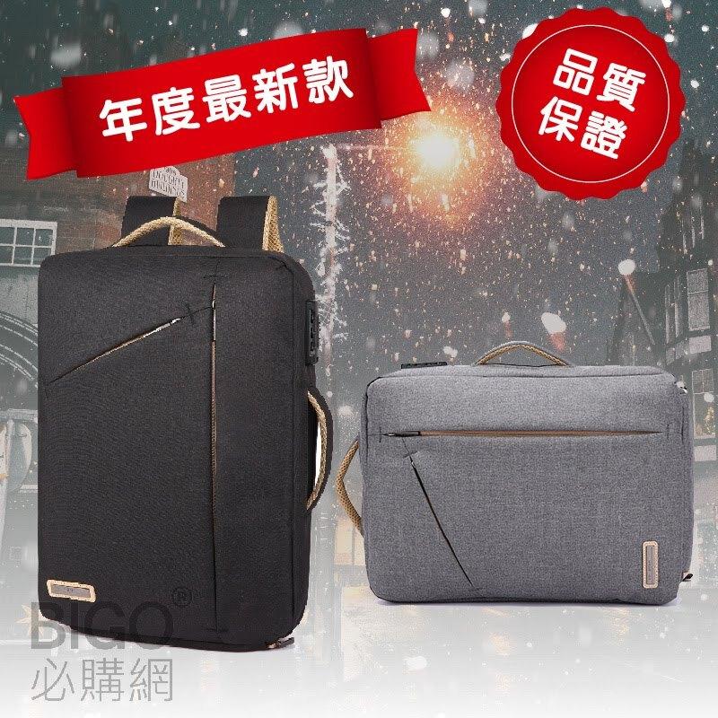 推薦款➤韓款電腦手提雙肩包(共2色) 密碼鎖防盜包 電腦包筆電包 商務包休閒包 後背包 包包 BG-1