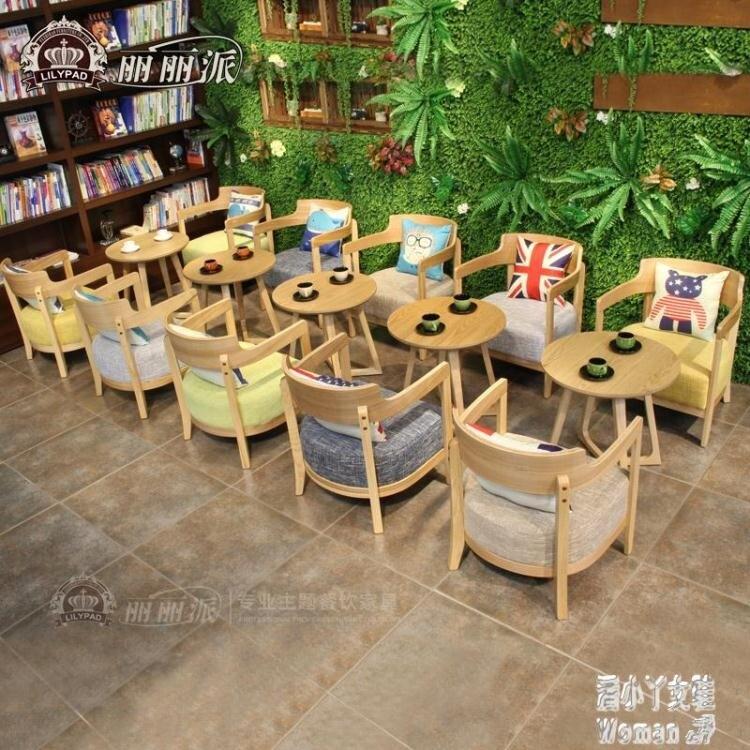 星巴克咖啡廳桌椅組合 甜品店奶茶店桌椅組合批發陽臺休閒沙發椅 ZJ6497 -愛尚優品