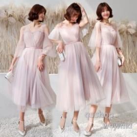 レディース ミディアムドレス 2019 新品 お嬢様 ドレス フォーマルウエア 発表会 同窓会