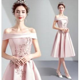 カラードレス  パーティードレス ビーズ刺 ピンク系 花柄 シンプル キャバドレス お呼ばれドレス 編み上げ 演奏会 結婚式 成人式 TSZ-33