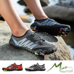 【MINE】彈力布束帶舒適排水機能水陸兩用戶外溯溪機能鞋 (4色任選)