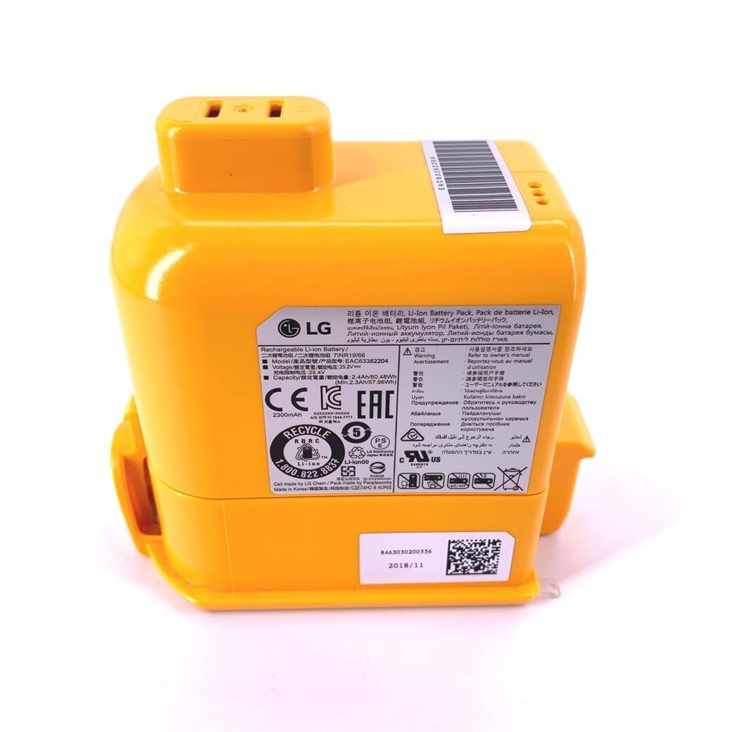 LG 樂金 A9無線吸塵器 電池 EAC63382202