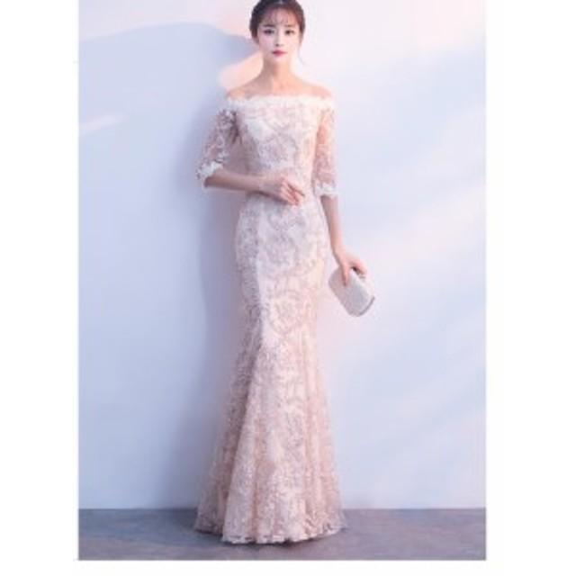 オフショルダー パーティードレス 大きいサイズ ロングドレス 結婚式 マーメイドドレス フォーマルドレス お呼ばれ 二次会 披露宴 謝恩会