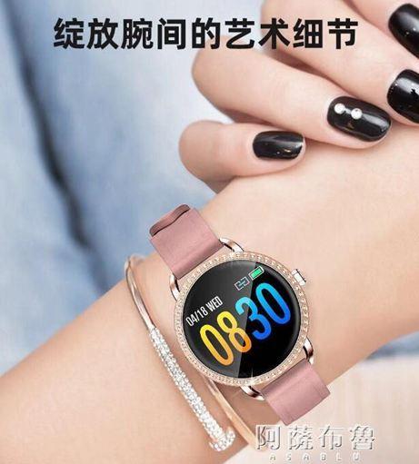 智慧手環 智慧手環女藍芽安卓蘋果通用多功能跑步運動手錶信息提醒