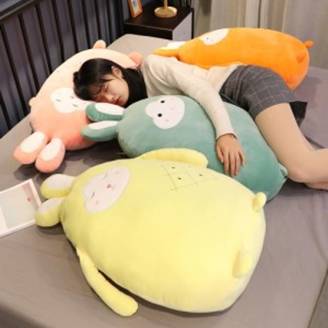 もちもち ウサギ 抱き枕大きい クッション ぬいぐるみ特大 野菜果物 室内インテリア 添い寝枕 プレゼント ギフト クリスマス M