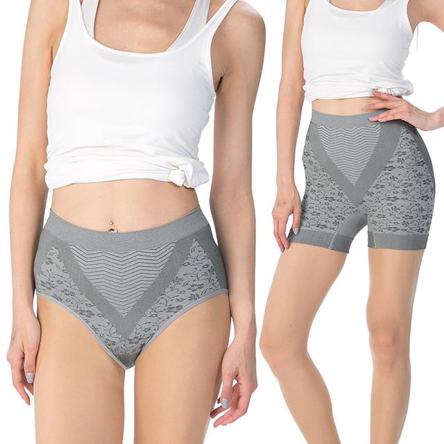 【JS嚴選】*台灣製*竹炭銀纖維無縫提臀內褲(四件組)