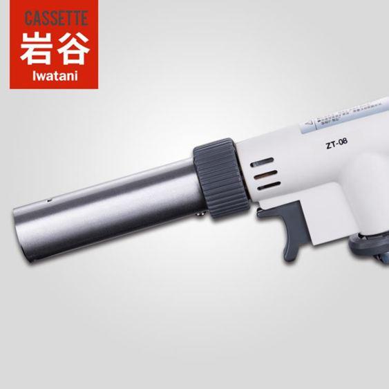 巖谷Iwatani戶外瓦斯噴槍焊槍烘焙上色槍 燒烤便攜式高溫噴火槍