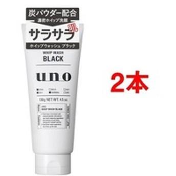 dポイントが貯まる・使える通販| ウーノ ホイップウォッシュ ブラック (130g*2本セット) 【dショッピング】 洗顔フォーム おすすめ価格