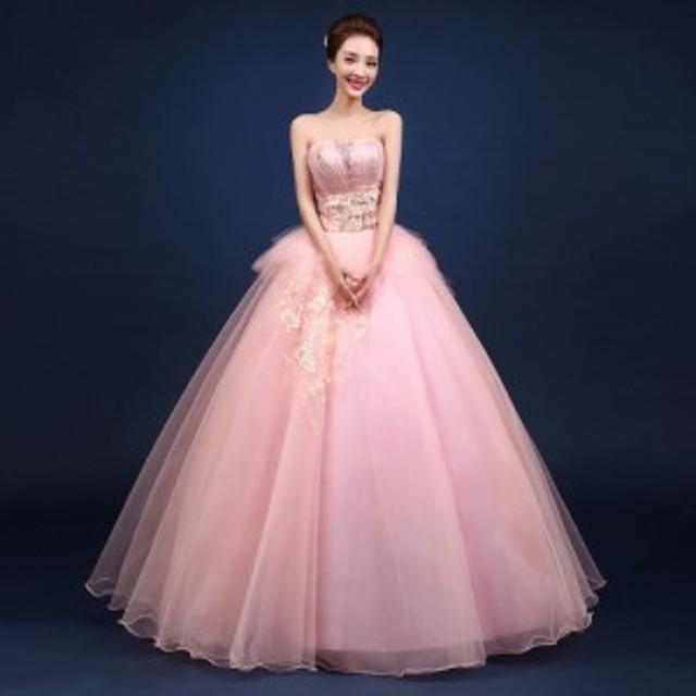 カラードレス ウェディングドレス ピンク パーティードレス 花嫁 二次会  Aライン ブライダル 舞台 演奏会 大きいサイズ 編み上
