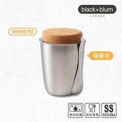 英國BLACK+BLUM 隨行保溫小鍋(附湯匙)