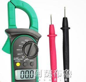 萬用表 老A 專業型鉗形數字萬用表 電流表 帶背光 電阻鉗形表