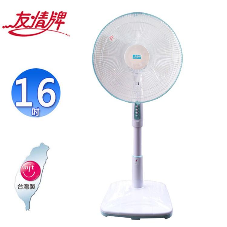 友情牌16吋機械式立扇 KA-1658~台灣製造商品特色 :◆MIT商品。(02000034) ◆SGS設計、製程評鑑取得最新版ISO 9001 認証。 ◆標檢局內銷安規證號 R63163。 ◆省能馬