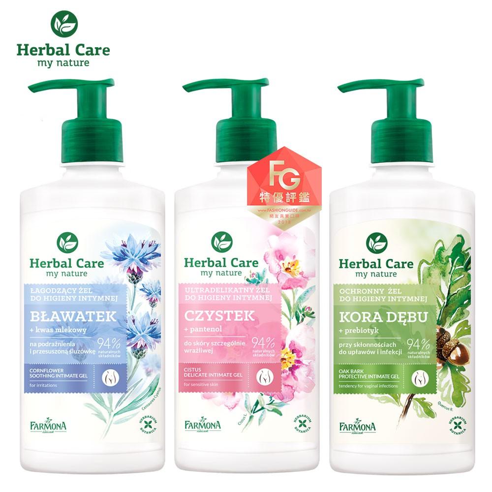 【波蘭Herbal Care】私密處舒緩保養清潔露(3款任選) 330ml