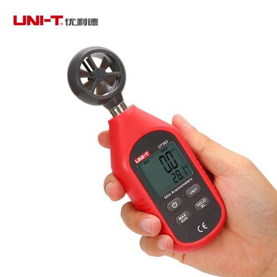測風儀 優利德UT363 數字風速儀測風速儀高精度測風儀風速計測風速儀 MKS