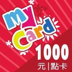 MyCard 1000點 點數卡