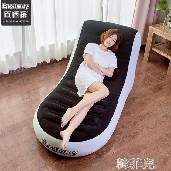 懶人沙發 Bestway懶人充氣沙發 單人沙發臥室榻榻米簡易飄窗椅豆袋折疊沙發 mks