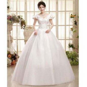 可愛い花嫁ドレス ロングウエディングドレス 結婚式披露宴フォマールウエア 二次会パーティードレス パール付 舞台ステージ演出ドレス 司