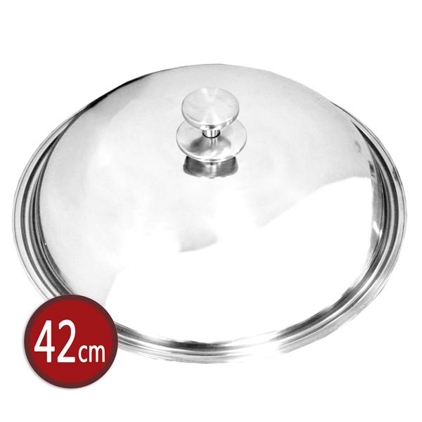 不鏽鋼鍋蓋-42cm