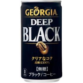 ジョージア ディープブラック (185g/30本)【コーヒー】