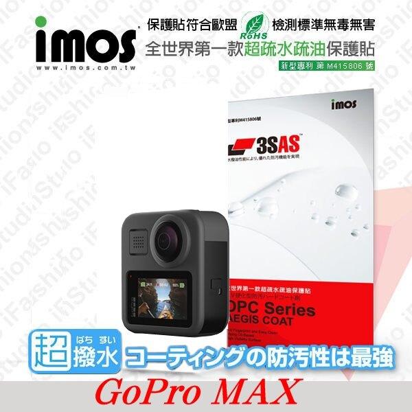 【愛瘋潮】99免運 iMOS 螢幕保護貼 For GoPro MAX iMOS 3SAS 防潑水 防指紋 疏油疏水 保護貼