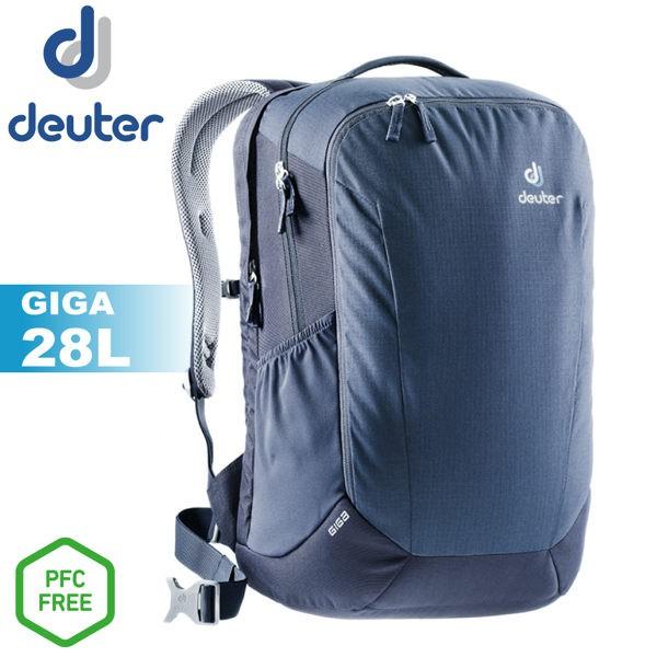 【Deuter 德國 GIGA 旅遊背包 28L《藍》】3821020/雙肩後背包/自助旅行/健行/登山