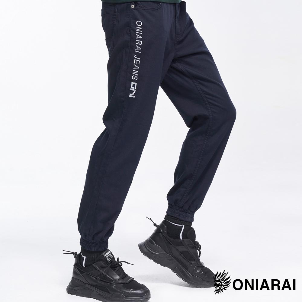 BLUE WAY 鬼洗 ONIARAI-類針織縮口色褲