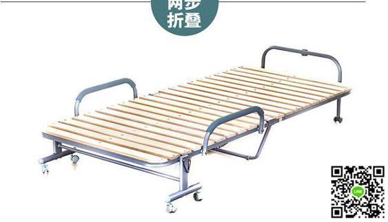 折疊床  實木折疊床 1米2單雙人辦公室午休午睡床醫院陪護床 木板床  mks