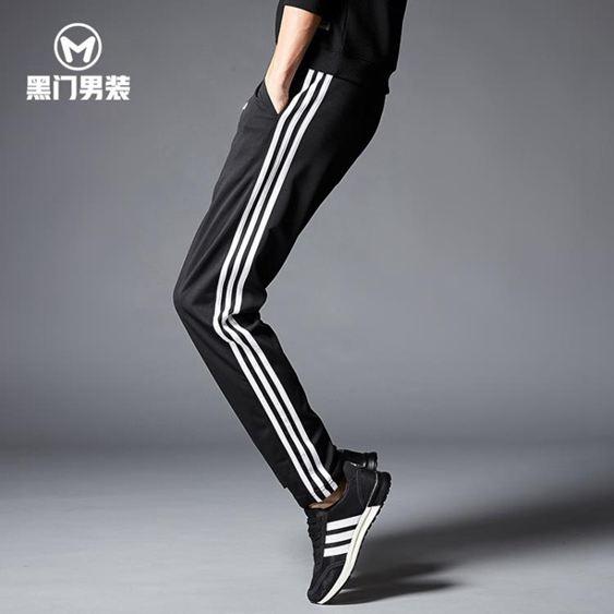 褲子男韓版寬鬆男士休閒褲直筒潮流運動褲男長新款修身小腳褲 黛尼時尚精品