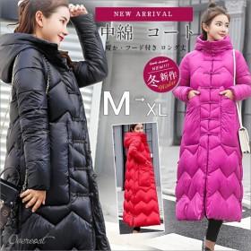 レディース コート 中綿 冬 新作 ロング丈 大きいサイズ 中綿ジャケット 厚手 アウター フード付き