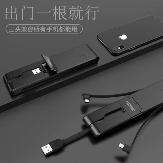 行動電源大容量自帶充電線充電寶便攜迷你超薄行動電源通用小巧輕薄 交換禮物