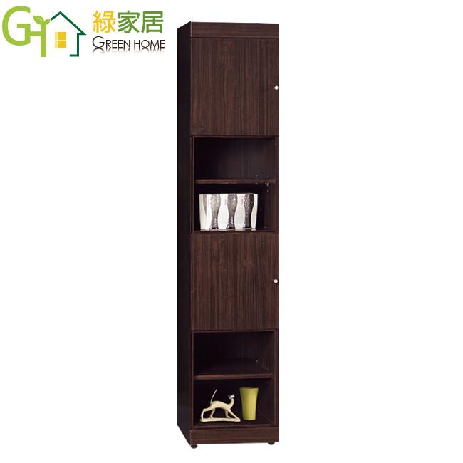 綠家居普戈 時尚1.3尺二門書櫃/收納櫃(二色可選)