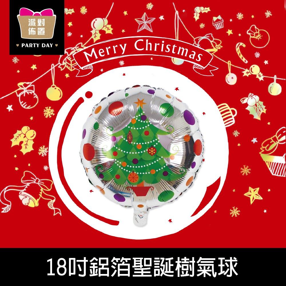 珠友 DE-03172 耶誕佈置-18吋鋁箔聖誕樹氣球/場景裝飾/派對佈置