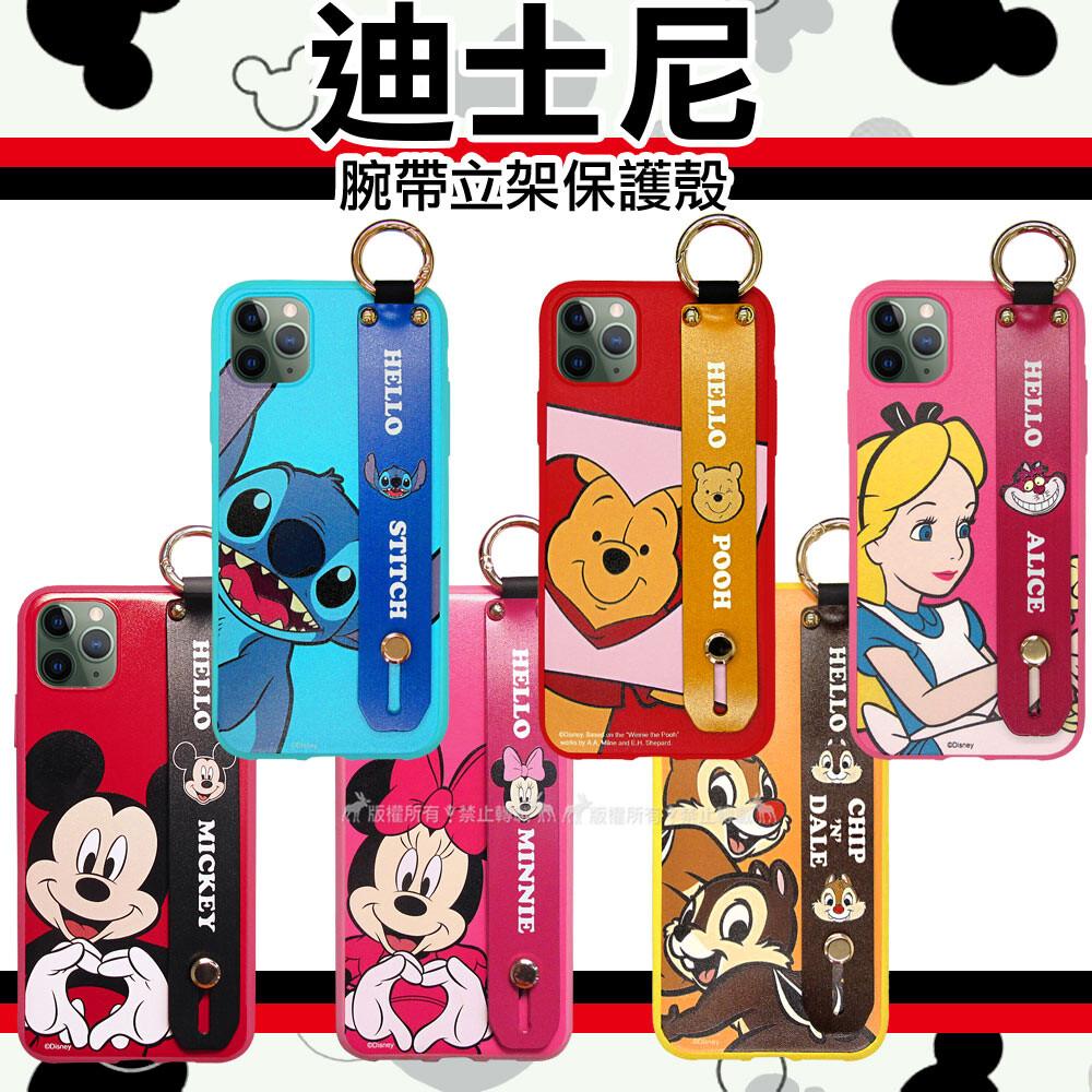 迪士尼 disney正版授權 iphone 11 pro max 6.5吋 腕帶立架保護殼