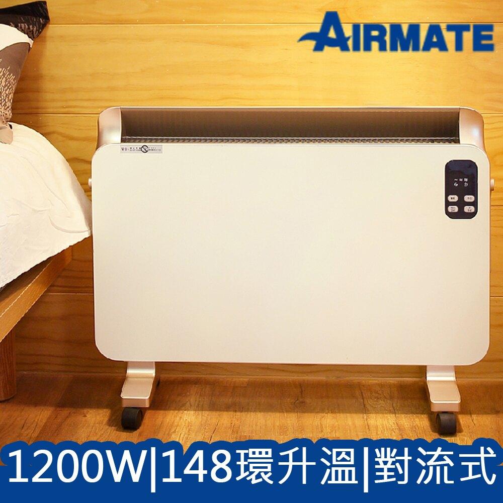 【限時促銷】 『AIRMATE 』 ☆ 艾美特  對流式電暖器 HC12103R **免運費**