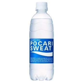 大塚製薬 ポカリスエット 500ml (0045019517) 清涼飲料 熱中症 暑さ対策 POCARI SWEAT