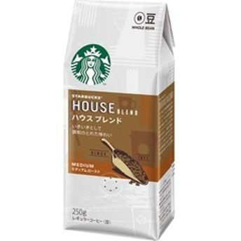 dポイントが貯まる・使える通販| スターバックス コーヒー ハウスブレンド (250g) 【dショッピング】 レギュラーコーヒー おすすめ価格