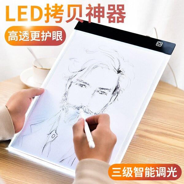 拷貝臺LED臨摹臺透光繪畫畫板動漫畫工具箱素描髮光透寫畫工筆書法制圖桌美術生拓圖神器專業級
