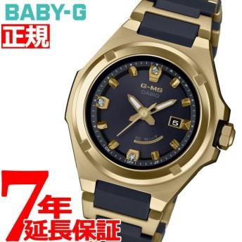 BABY-G ベビーG G-MS 電波 ソーラー レディース 時計 カシオ babyg MSG-W325CGD-1AJR