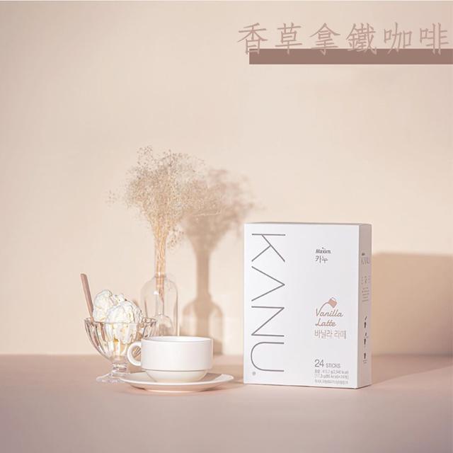 【KANU】香草拿鐵咖啡 24入