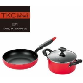 両手鍋 20cm フライパン 26cm 調理器具 タツヤ・カワゴエ ykm-0960