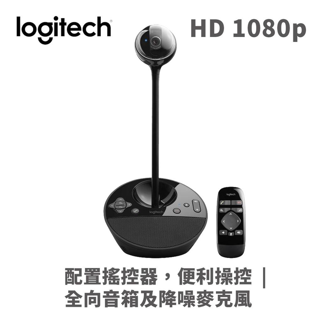 Logitech 羅技 BCC950 ConferenceCam 網紅必備組合 會議辦公 視訊 網路攝影機 HD1080